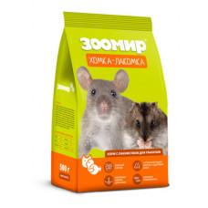 "Корм Зоомир ""Хомка-лакомка"" для грызунов, 500 г"