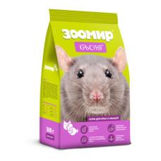 "Корм Зоомир ""Крысуня"" для крыс и мышей, 500 г"