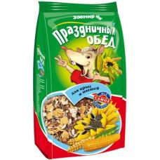 """Корм-лакомство Зоомир """"Праздничный обед"""" для крыс и мышей, 250 г"""