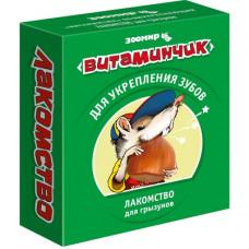 """Лакомство Зоомир """"Витаминчик"""" для грызунов, укрепления зубов, 50 г"""