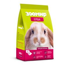"""Корм Зоомир """"Кроша"""" для кроликов, 800 г"""
