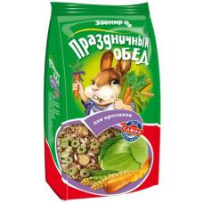 """Корм-лакомство Зоомир """"Праздничный обед"""" для кроликов, 270 г"""