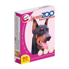 Мультивитаминное лакомство Доктор Zoo, для собак, говядина, 90 таблеток