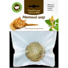 Деревенские лакомства для кошек, мятный шар, 3.5 см