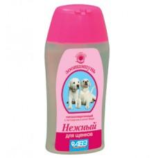 Нежный шампунь для щенков, 160 гр