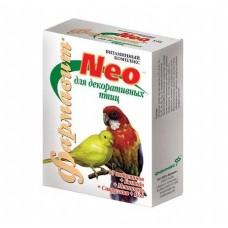 Фармавит NEO 50г д/птиц гранулы 1*5