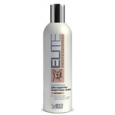 Шампунь АВЗ Elite Professional для короткошерстных пород кошек, 270 мл