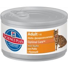 Hill's Science Plan Optimal Care консервы для кошек от 1 до 6 лет, курица, 85 гр