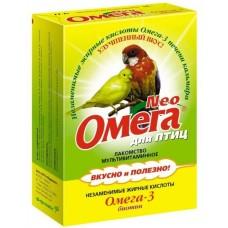 Омега NEO 50гр д/птиц биотин гранулы 1*5