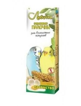 Любимчик Зерновые палочки для волнистых попугаев, яичные лакомства, 2 шт