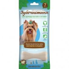 Зубочистики для собак мелких пород, кальциевые, 7 шт, 60 гр