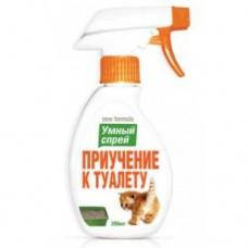 УМНЫЙ СПРЕЙ д/к Приучение к туалету 250мл
