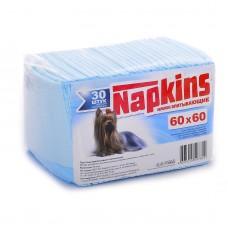 Впитывающие пеленки Napkins для собак, целлюлоза, 60х60 см, 30 шт