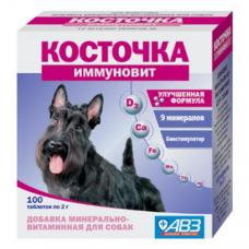 Подкормка АВЗ Косточка Иммуновит для собак, 100 таблеток