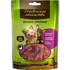 Деревенские лакомства для малых пород, дольки утиные, 55 г