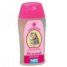 Нежный шампунь для котят, 160 гр