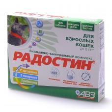 Витамины АВЗ Радостин для кошек до 8 лет, 90 таблеток