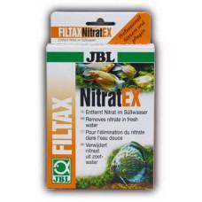 JBL NitratEx фильтрующий материал 250мл