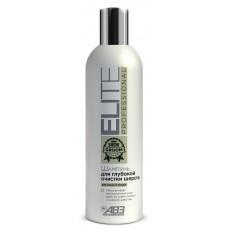 Шампунь АВЗ Elite Professional для глубокой очистки шерсти для собак и кошек, 270 мл
