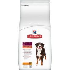Hills Science Plan Advanced Fitness корм для собак крупных пород от 1 до 5 лет, курица, 12 кг