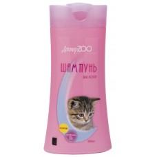 Доктор Зоо шамп.д\котят 250мл.витамин кератин