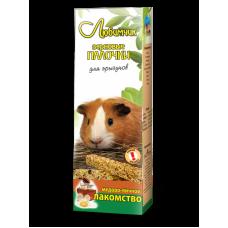 Любимчик Зерновые палочки для грызунов, медово-яичные лакомства, 2 шт