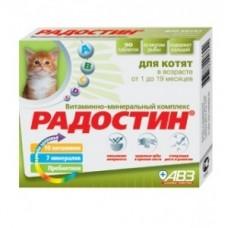 Витамины АВЗ Радостин для котят от 1 до 6 месяцев, 90 таблеток