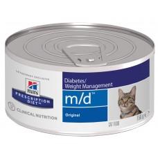 Корм Hills Prescription Diet m/d Diabetes для кошек при сахарном диабете, диетический, банка, 156 г