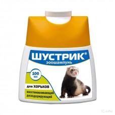 Шустрик шампунь д/хорьков Восстанов.дезодор