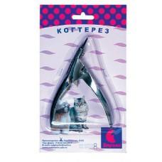 Когтерез 0100 гильотина металлический (блистер)
