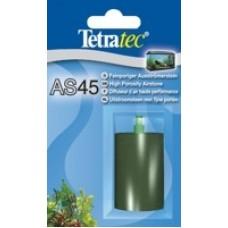 Tetratec распылитель AS45 603578