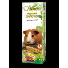 Любимчик Зерновые палочки для грызунов, фруктово-яичные лакомства, 2 шт
