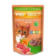 Корм Прохвост для кошек, теленок/ягненок, в желе, пауч, 85 г