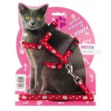 Комплект DEZZIE 5609534 д/кр кошек шл+повод красн
