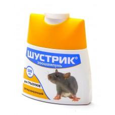 Шустрик шампунь для грызунов дезодорирующий