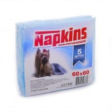 Впитывающие пеленки для собак (целлюлоза) 60*60, 5шт.