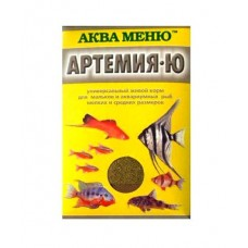 Аква Меню АРТЕМИЯ-Ю 30г. корм д\рыб