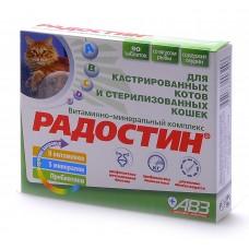 Витаминно-минеральная добавка АВЗ Радостин для кастрированных котов, 90 таблеток