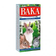 Вака ВК корм для шиншил и декор.кроликов 500г.
