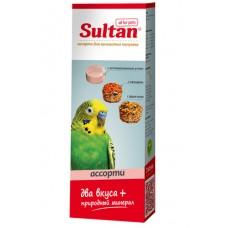 Минеральный камень Султан для волнистых попугаев, активированный уголь/зерно/овощи/фрукты, 3 шт