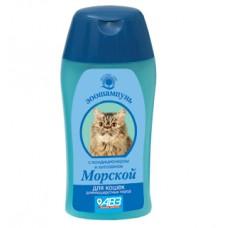 Морской шампунь для длинношерстных кошек, 160 гр