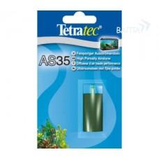 Tetratec распылитель AS35 603554