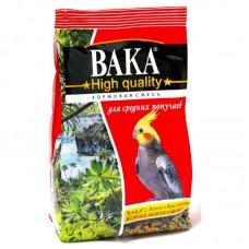 Вака High Quality для средних попугаев 500 гр