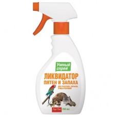 УМНЫЙ СПРЕЙ для ликвидацйии пятен и запаха  от грызунов, хорьков, рептилий