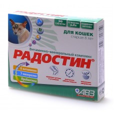 Витаминно-минеральная добавка АВЗ Радостин для кошек старше 8 лет, 90 таблеток