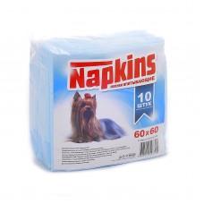 Впитывающие пеленки Napkins для собак, целлюлоза, 60х60 см, 10 шт