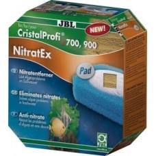 JBL NitratEx Pad фильтрующий материал 250мл для е700/900