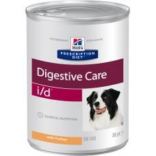 Корм Hills Prescription Diet i/d для собак лечение заболевания желудочно-кишечного тракта и реабилитация, диетический, индейка, банка, 360 г