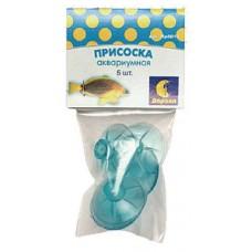 Присоска аквариумная RP8010