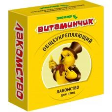 Витаминчик 50 гр. д/птиц общеукрепляющий